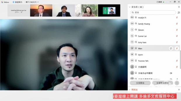 僑務促進委員羅元宏發言。