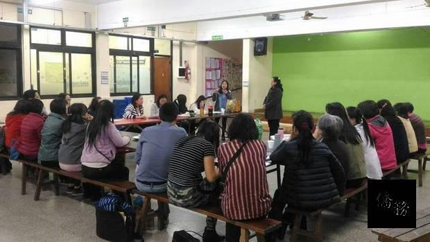 學華語向前走教學分享會助學生提升學習能力。