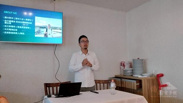 陳文政應聖保羅文教中心之邀,專程來到巴西利亞與僑胞們分享他從記者到導演的影像人生。