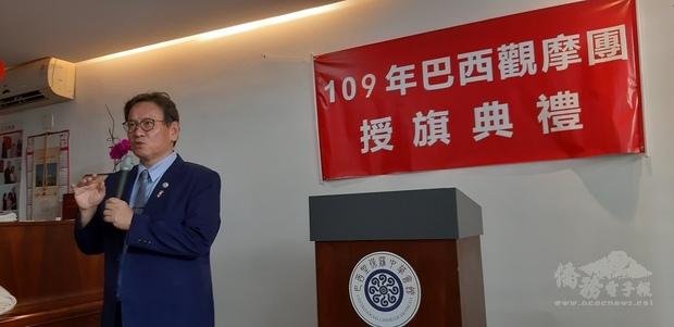 涂竣晴分享擔任2019年海外青年臺灣觀摩團團長時的點滴與生活。