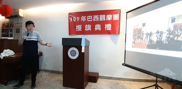 陳堂軒向大家介紹去年海外青年臺灣觀摩團團員生活及表演的影片。