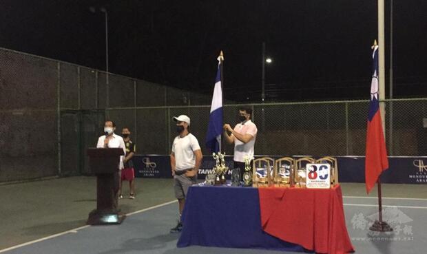 駐汕埠總領事館舉辦慶祝臺宏建交80週年網球友誼賽