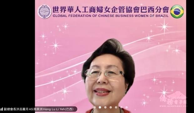 主辦人世華副總會長洪呂麗月致歡迎詞