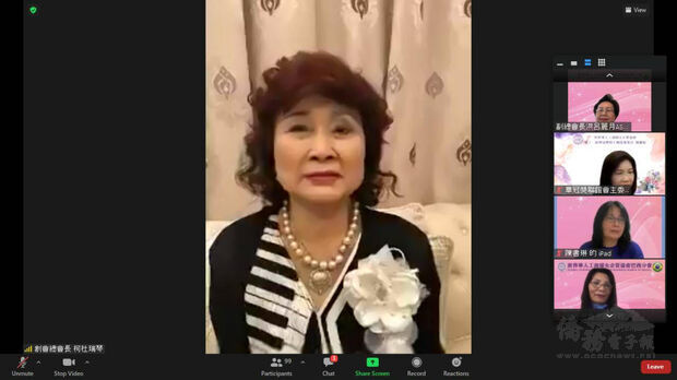世界華人工商婦女企管協會創會總會長柯杜瑞琴勉勵姐妹們