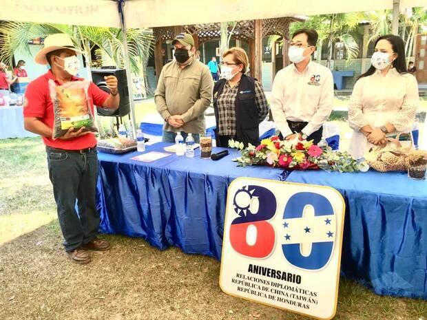 Santa Bárbara 省工商協會舉辦之咖啡節活動,促銷宏國高品質咖啡