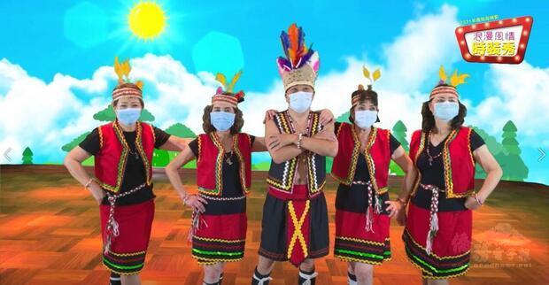 張安娜主導原住民服飾風情