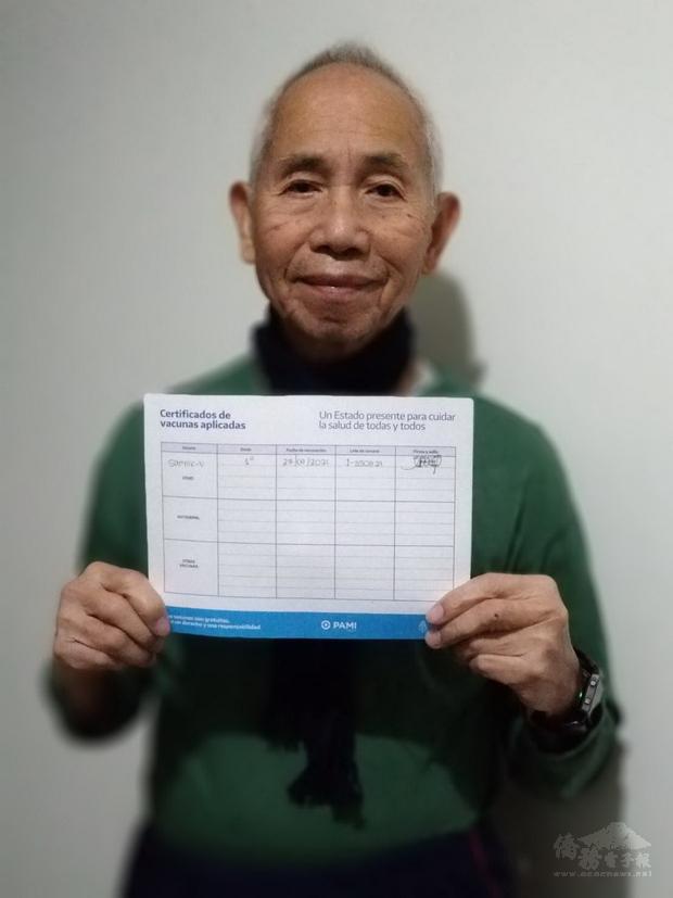 僑胞吳照庭展示施打後的疫苗證明書