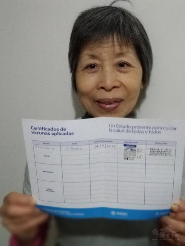 僑胞陳美蘭展示施打後的疫苗證明書