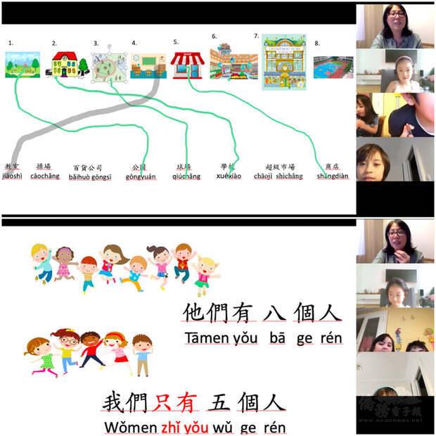 只是中文初級萌芽班,但學生們都已能辨認出不少繁體字了