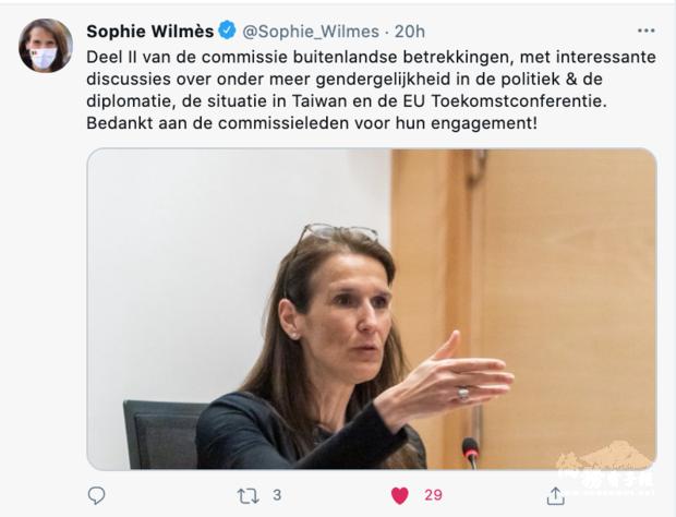 比利時副總理兼外交部長Sophie Wilmès支持台灣參與WHA