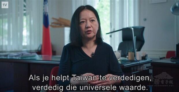 荷蘭NPO 1公共電視台5月8日專題報導台海情勢,駐荷蘭代表陳欣新受訪強調台灣是民主防線,保衛台灣就是捍衛普世價值。(圖翻拍電視報導畫面)