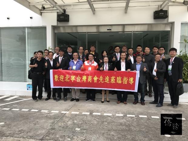 參訪全興工業責任有限公司合影。(駐越南代表處提供)