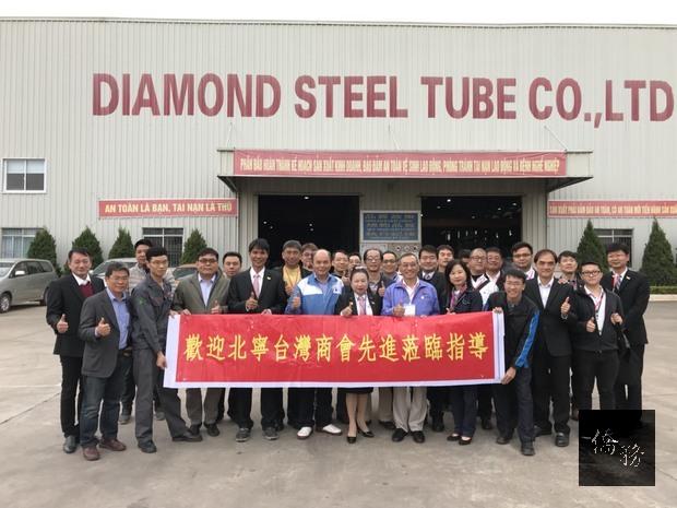參訪鑽石鋼管企業有限公司。(駐越南代表處提供)