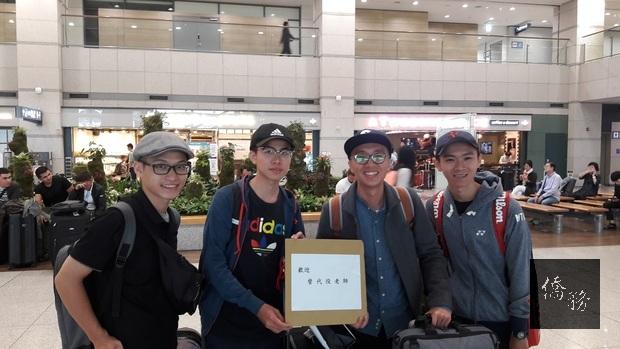 4位替代役老師抵達仁川機場。