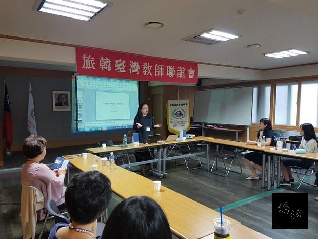黃宇珍教學經驗分享。