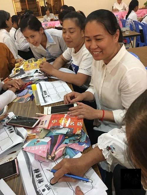 僑委會每年均在海外各地辦理華語教師研習會活動,9月22日至26日首次來到柬埔寨金邊市辦理,由柬埔寨一貫道總會承辦。