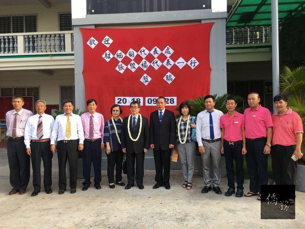 張俊福夫妻(左5、6)抵達孔教學校時受到董事長毛富林(右6)等的熱烈歡迎。
