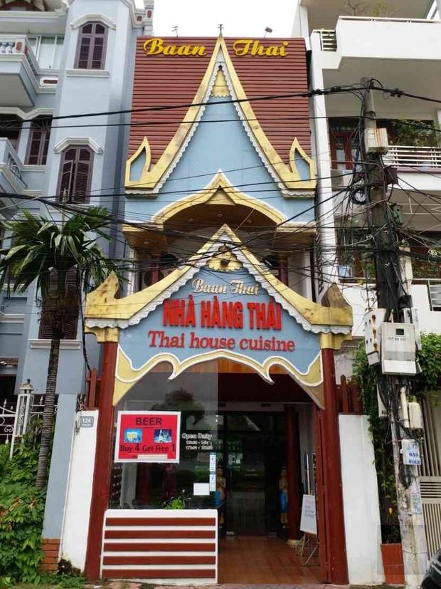 BAAN TAI餐廳。