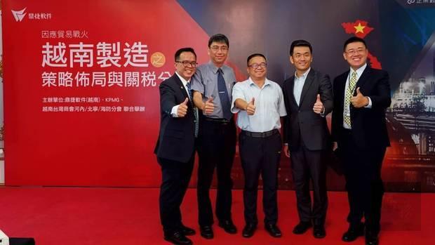 合影(左至右:許志豪、盧智生、黃雍正、邱奕智)。