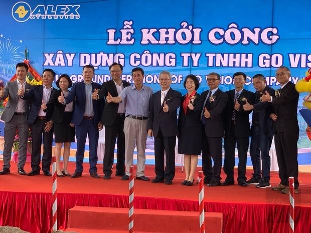 僑務電子報:Go Vision越南海防設立 加入越南臺商網絡