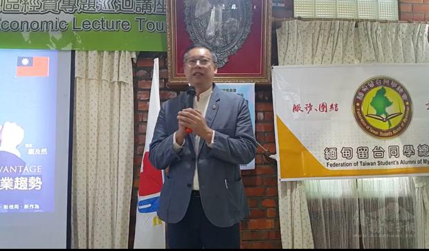 緬甸留臺同學總會總會長尹開泰致歡迎詞。