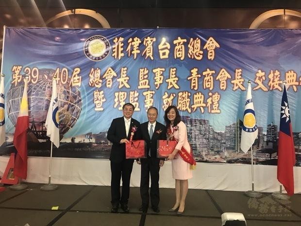 吳新興委員長主持菲律賓臺商總會總會長交接儀式。黃雅惠(右)為新任總會長,江福龍(左)卸任。