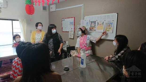 中秋節相關的華文教學。
