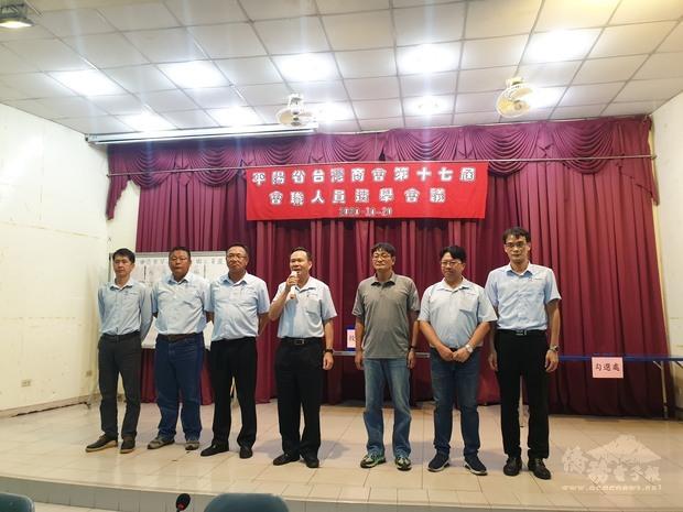 會長張慶煌(左四)、監事長林承明(右三)與副會長等人上臺謝票。