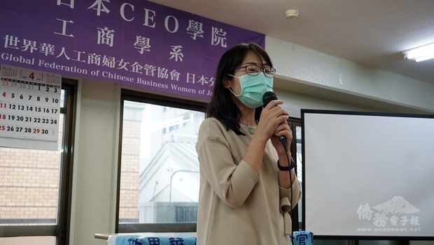 宋副組長表示講座讓她大開眼見