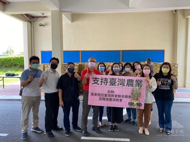 吉隆坡臺商會會員朋友至吉隆坡臺灣學校一起協助搬運、分送鳳梨