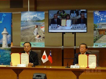鹿兒島縣議會與屏東縣議會締結友好交流備忘錄。