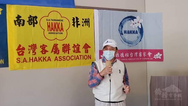 豪登省臺灣商會會長林僑務促進委員金洲發表聲援