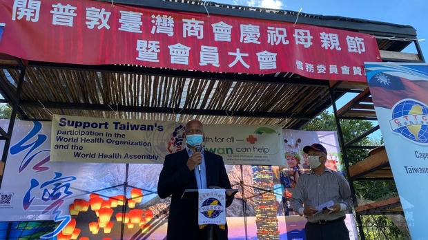 開普敦臺灣商會舉辦慶祝母親節會員大會