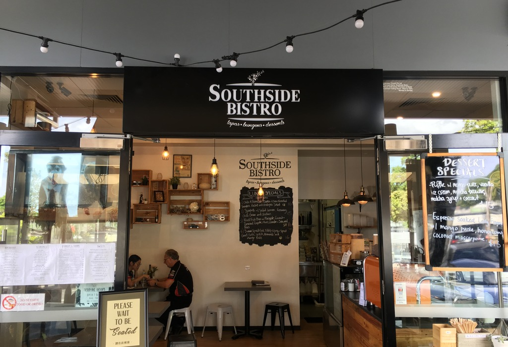 southside bistro店面照片。