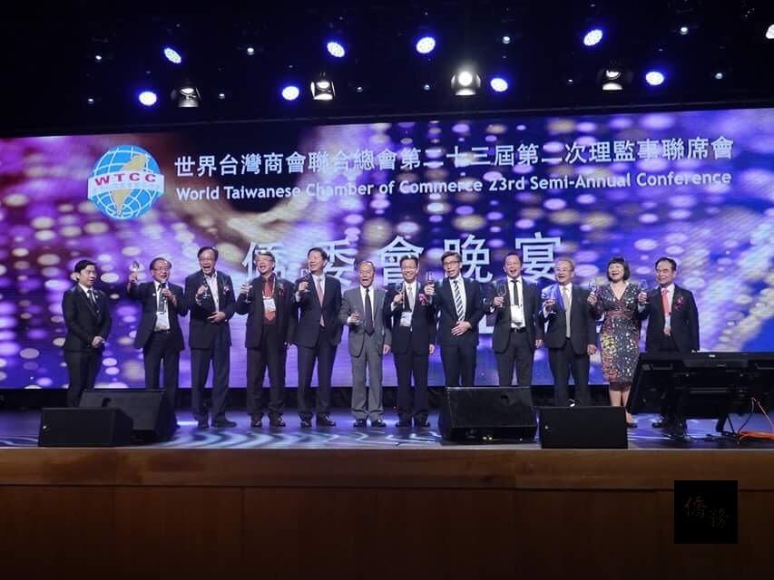 世界台灣商會聯合總會第23屆第2次理監事聯席會議有來自世界各地之台商代表共約600人出席。