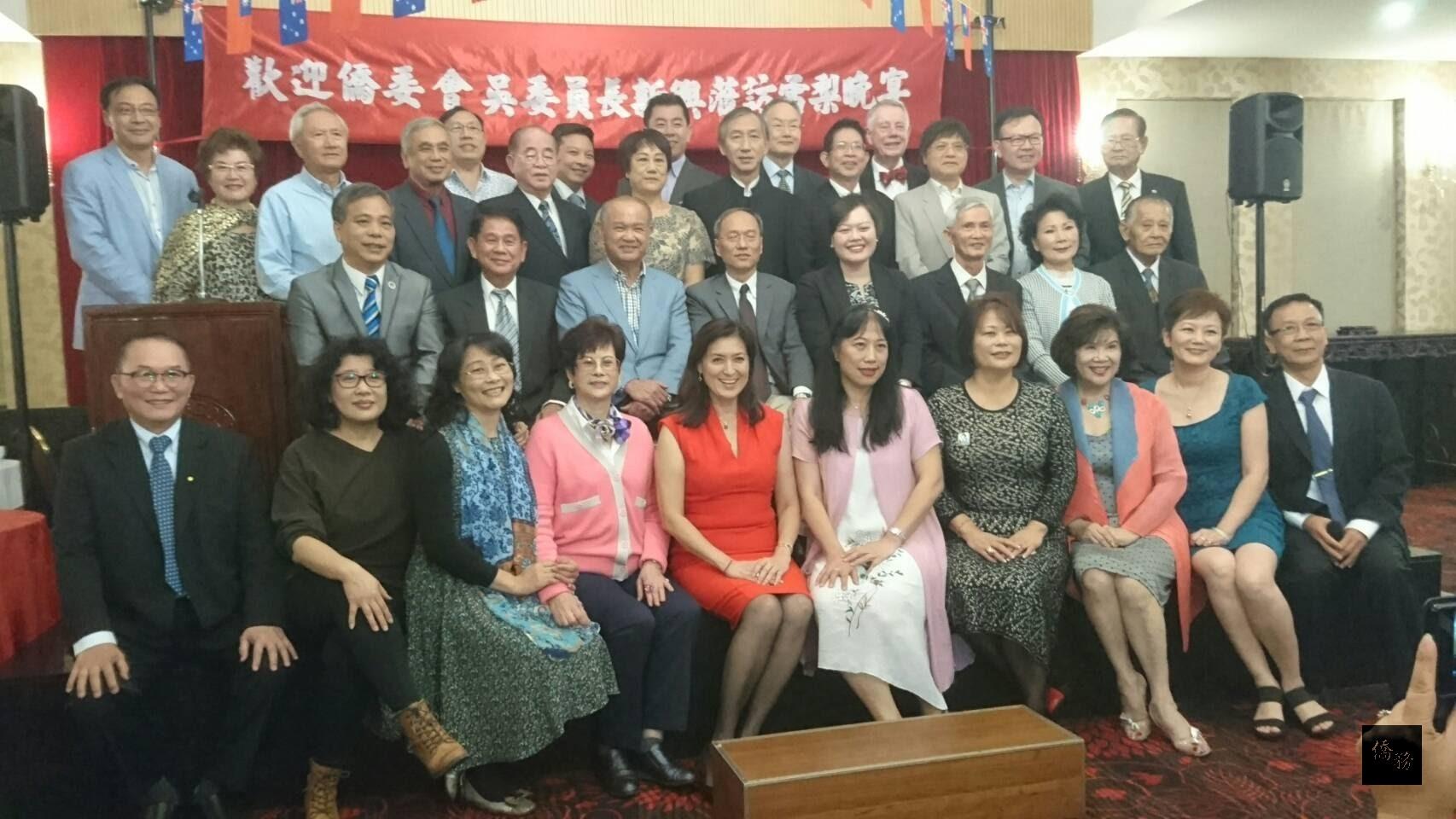 吳新興抵達雪梨參與全僑座談。