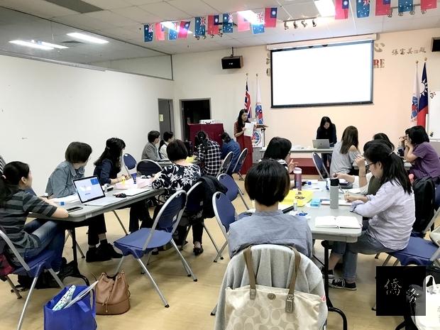 2018年10月7日舉辦的全日數位華語文培訓課程尤為踴躍。