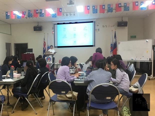 澳洲昆士蘭本地全球華文網路種子師資培訓講師陳彥伶老師主講授課。