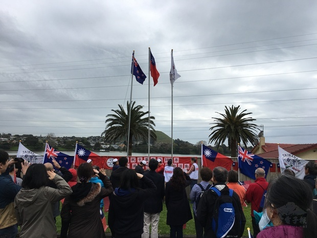 當天活動國旗飄揚。