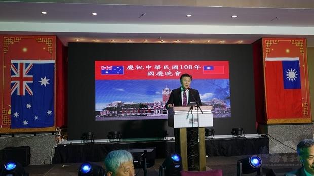 國慶籌備會總召集人林挺瑞致詞。
