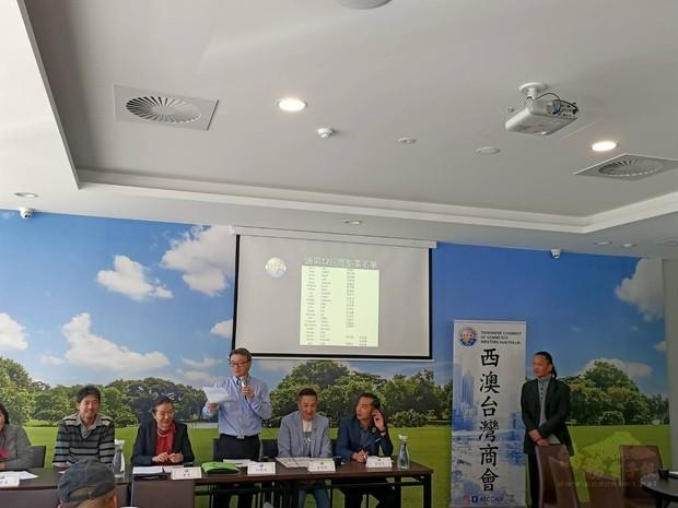 張嘉甫介紹新任團隊及說明會務發展方向。