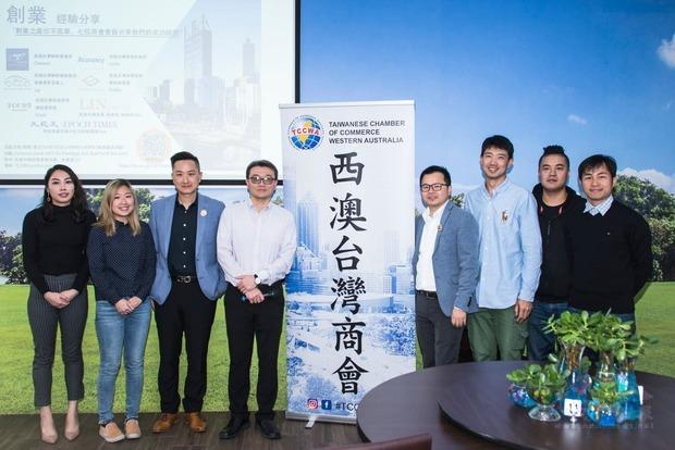 張嘉甫(左4)與講者們合影。