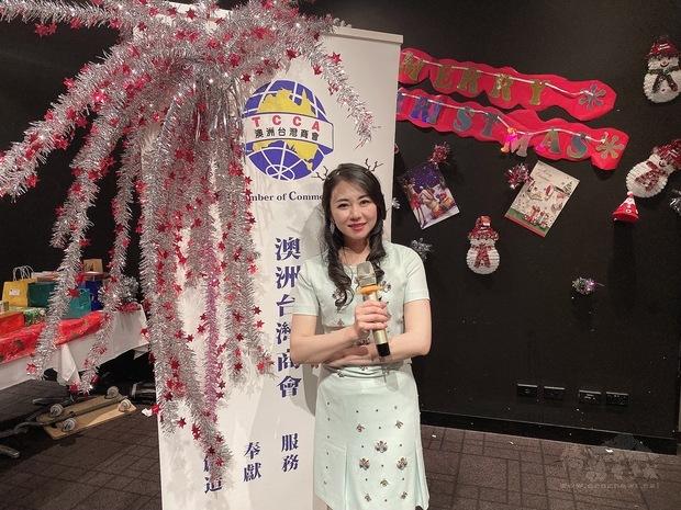 澳洲臺灣商會會長劉妍宏。