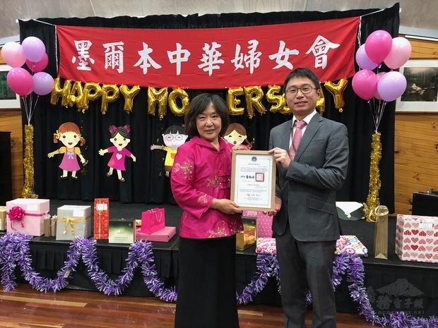 王副組長(右)頒發僑委會賀狀恭喜郝會長(左)連任會長。