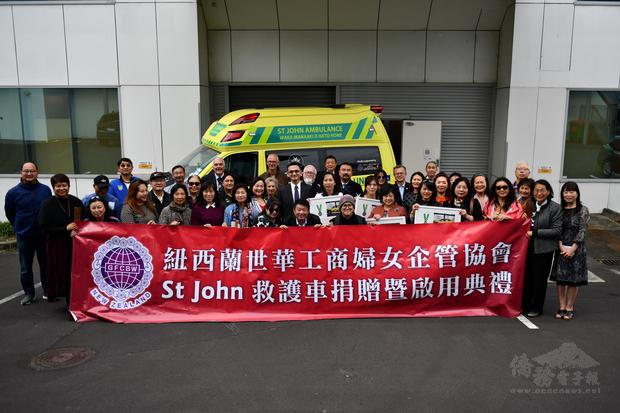 世華捐贈救護車觀禮人員合照。