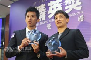 Lee Chih-kai (left) and Lin Yu-hsin /Photo courtesy of CNA
