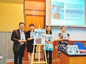 Yeh Shih-tao's stories translated for Malaysians./Photo courtesy of Taipei Times