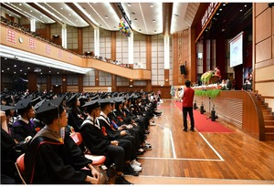 Over 2,000 students, teachers and parents attended Ming Chuan University's 2018 Commencement on June 16.