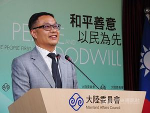 Chen Ming-chi, deputy minister of the Mainland Affairs Council/Photo courtesy of CNA