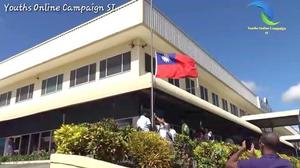 The Republic of China flag is lowered at the nation's embassy in Honiara yesterday./Photo courtesy of Reuters / Youths Online Campaign For Change Solomon Islands